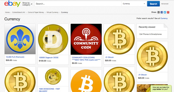 Siger Hej til eBay's New Virtual Currency Section